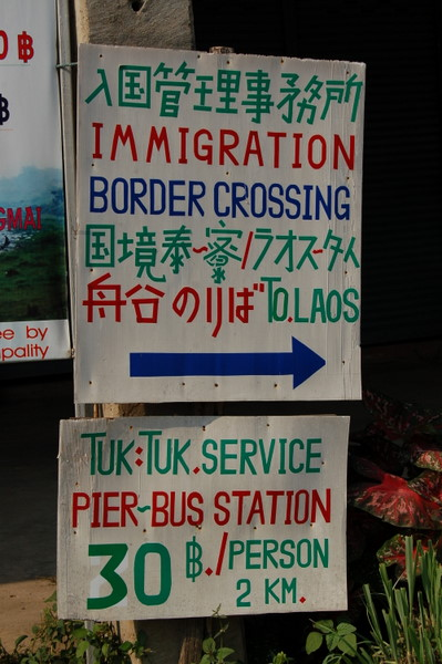 Laos this way
